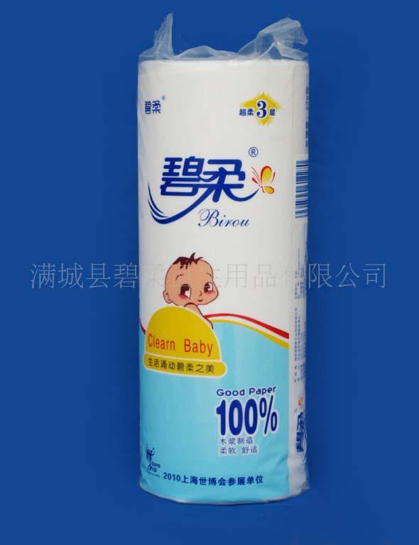 碧柔卫生用品|卫生纸卷用品
