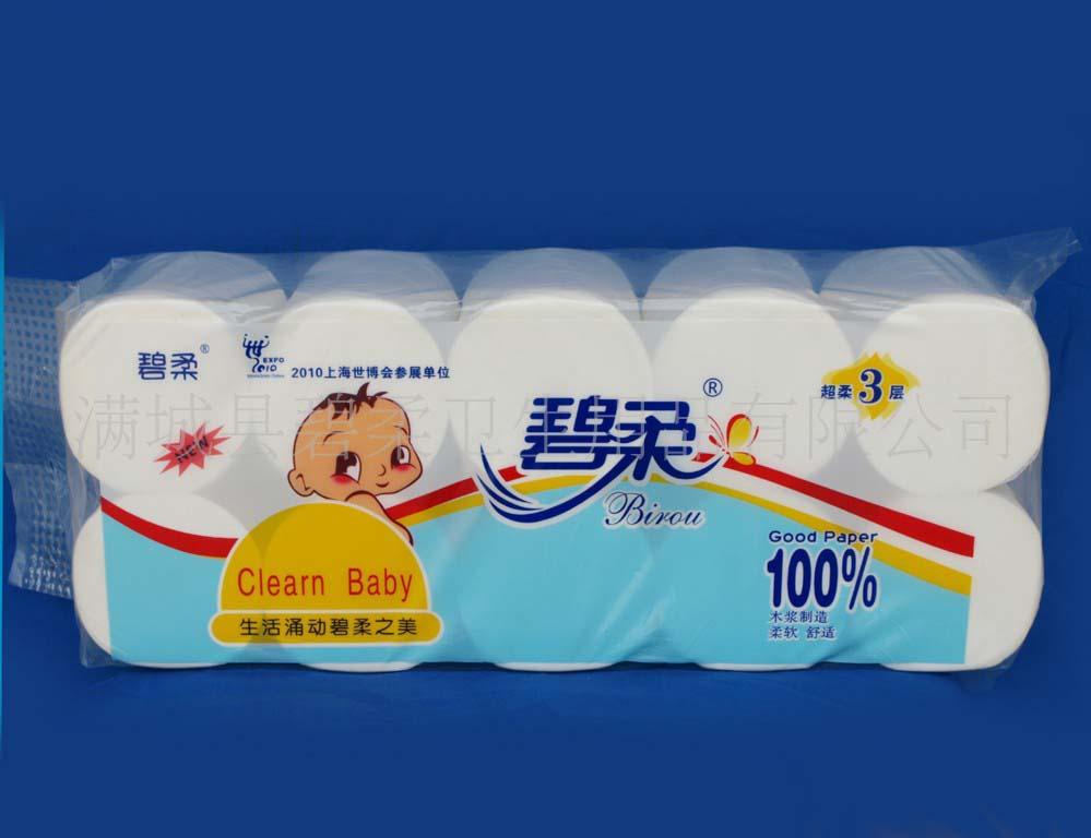 碧柔卫生用品|卫生用品