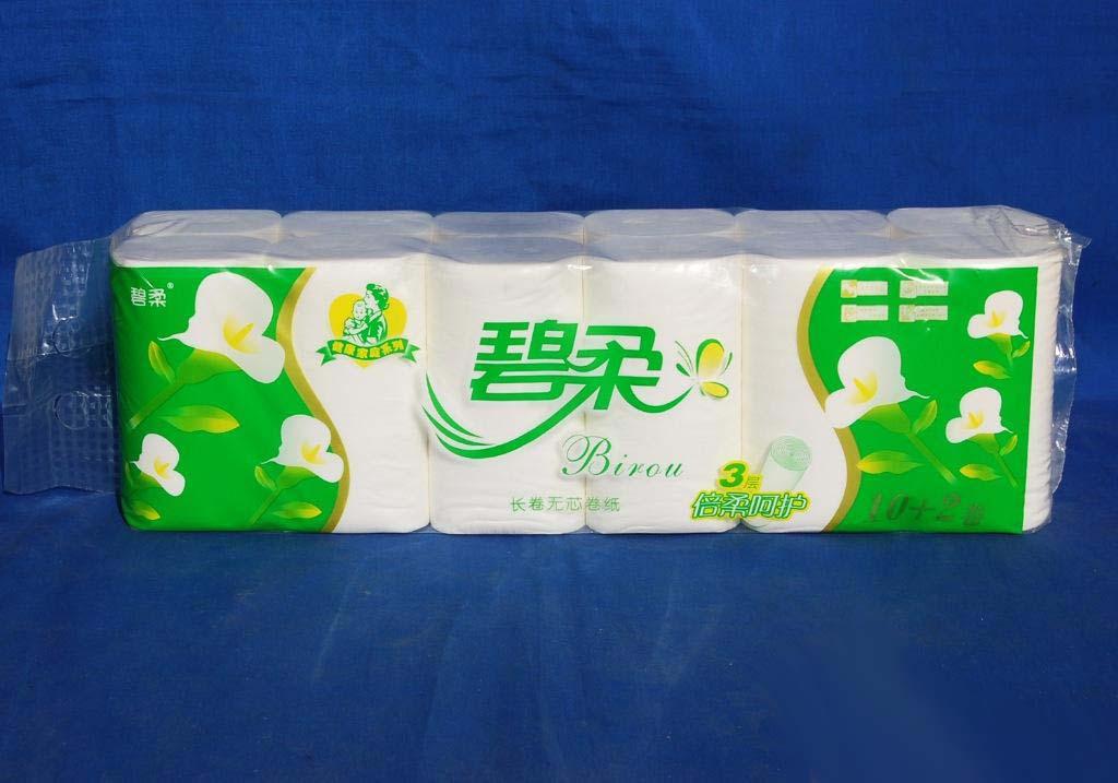 碧柔卫生用品|供应卫生纸卷