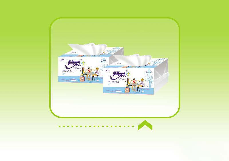 盒抽纸|碧柔卫生用品