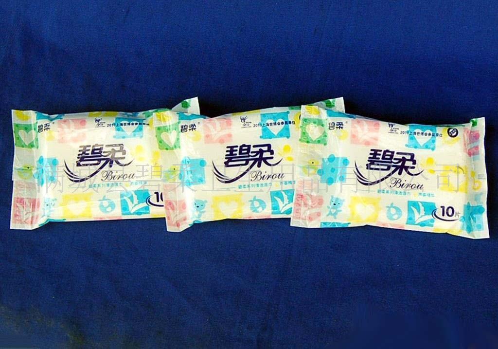 湿巾 碧柔卫生用品
