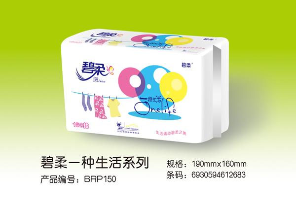 碧柔软抽纸生产产品