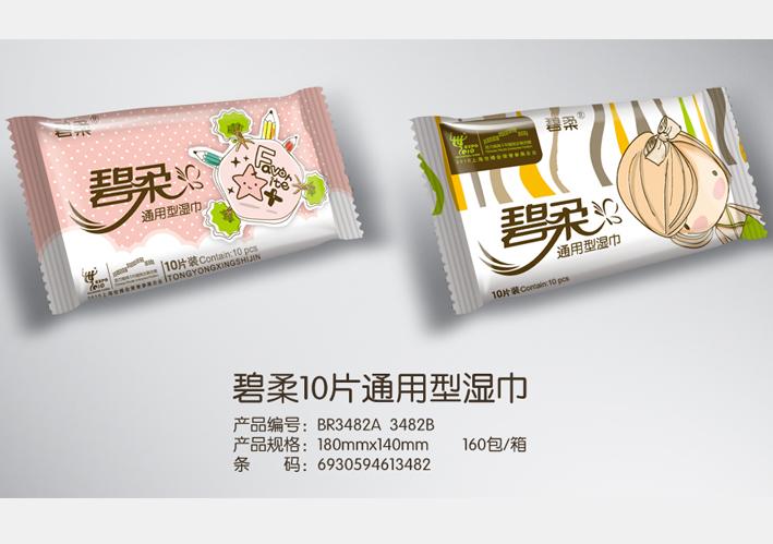 湿巾生产|湿巾