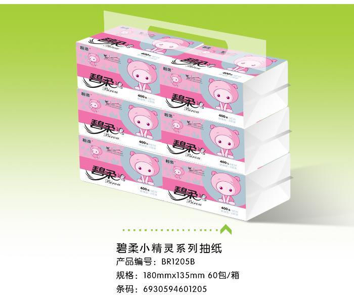 新产品1205B 6连包