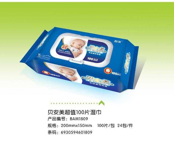 新产品碧柔婴儿100片湿巾