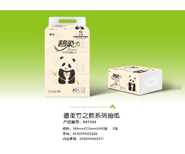 本色黄金城娱乐_满城县碧柔卫生用品有限公司商家(图片)