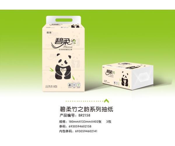 本色黄金城娱乐_河北本色卫生卷纸供应商(图片)