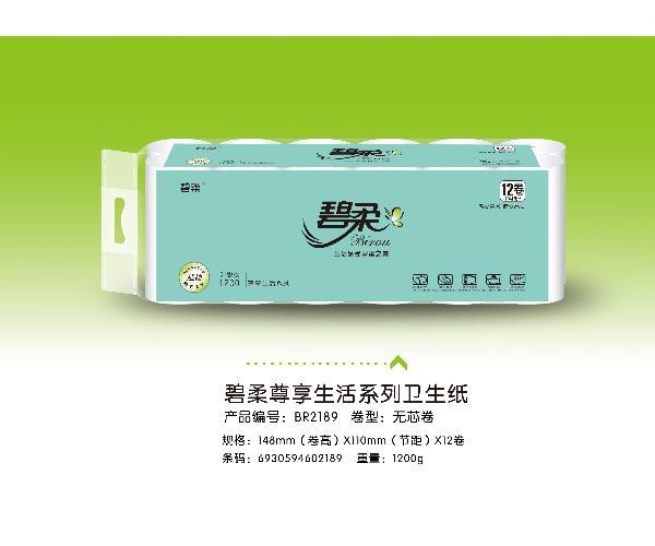 米乐m6电竞竞猜卫生纸_保定卫生纸厂家(图片)