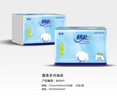 卫生纸_米乐m6电竞竞猜卫生纸(图片)