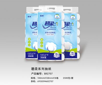 米乐m6电竞竞猜卫生纸_卫生纸(图片)